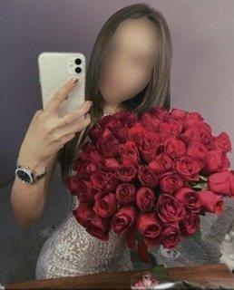 Ариша, 25