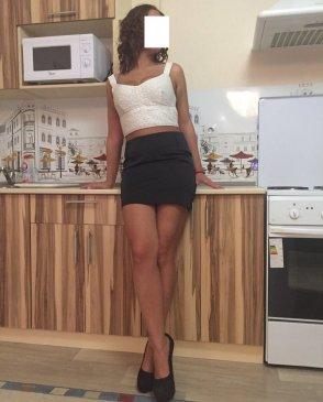 МАЯ, 44